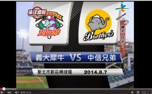 Baseball11