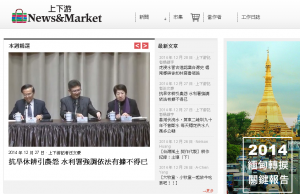 News-Market