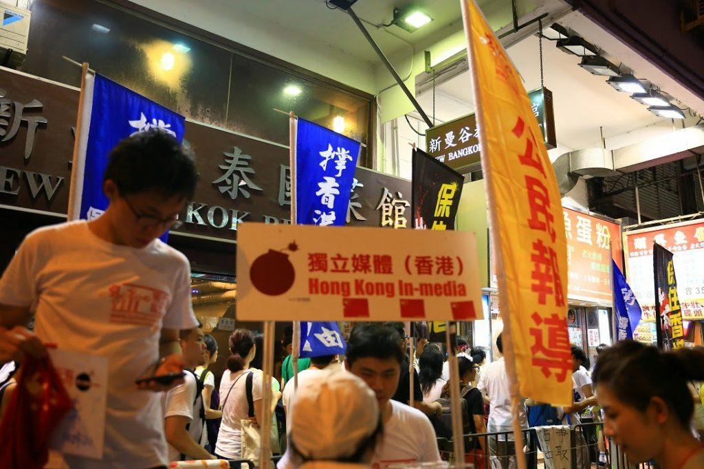 hongkong-julyfirst-05