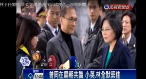 tsaipresident