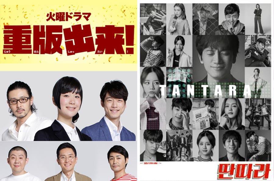 tw_jp_drama