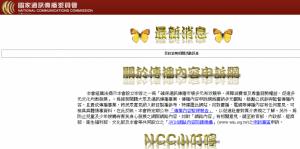 NCC1024x509