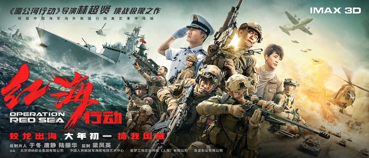 所謂的「只有一種電影,叫『中國電影』」