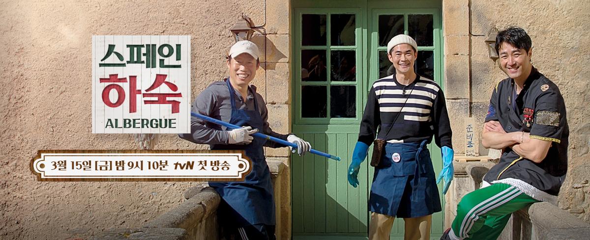  綜藝的力量 寫在結束營業的那一天——韓綜的「創業」潮