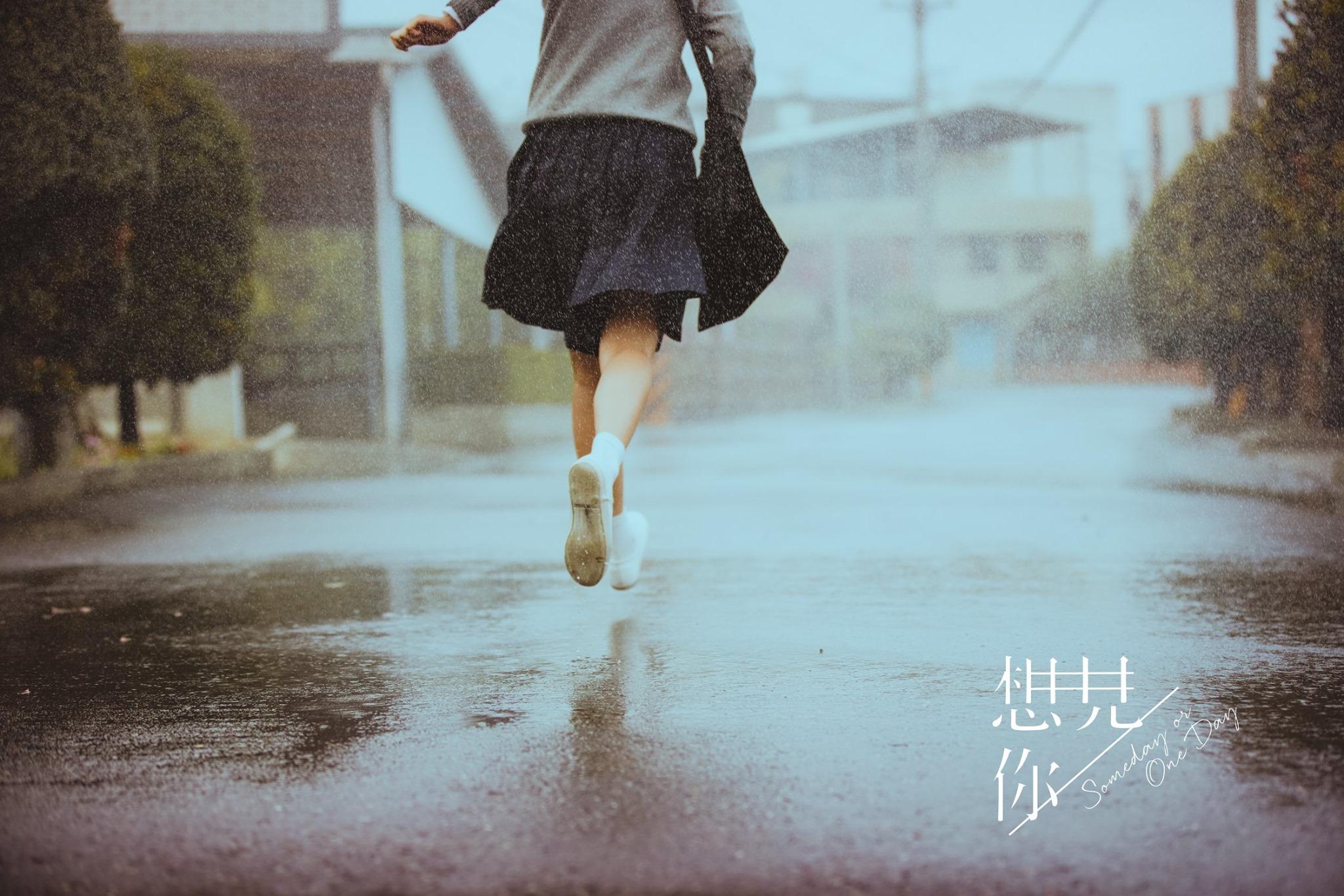  心領神會 在穿越的愛情與推理背後——當年坐在課桌椅間的你,是黃雨萱還是陳韻如?